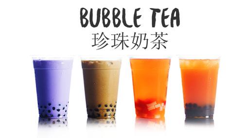 Bubble Tea Thumbnail
